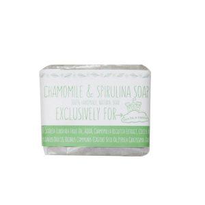 Chamomile & Spirulina Soap 100gr